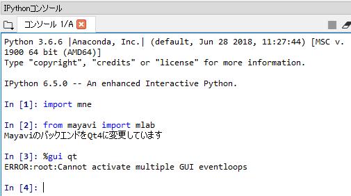 MNE-python v016のインストール